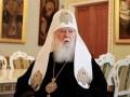 Окружной админсуд Киева приостановил ликвидацию УПЦ КП