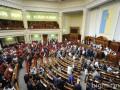 Рада не смогла преодолеть вето президента на введение института общественного обвинения