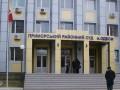 Чиновница Одесской ОГА получила шесть лет тюрьмы за взятку