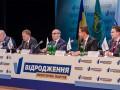 Кернеса выдвинули в мэры Харькова