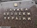 СБУ разоблачила конвертационный центр на базе фиктивных турфирм