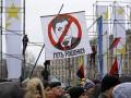 Зрадофилы являются врагами - советник Порошенко