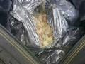 Пограничники изъяли у мужчины 7 кг янтаря на КПП на Волынской
