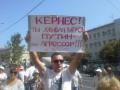 В Харькове требуют привлечь Кернеса к уголовной ответственности (фото)