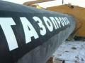 Россия обвинила Украину в нарушении газовых соглашений