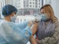 За день более 14 тысяч украинцев вакцинировались от СOVID