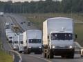 Россия отправила на Донбасс 27-й