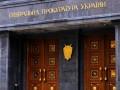 Работник военного завода задержан за шпионаж в пользу РФ