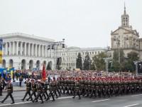 Военный парад в Киеве: как это было