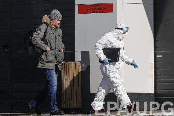 Украинцев будут штрафовать за нарушение обсервациии