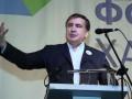 Саакашвили хочет вывести МВФ из Украины