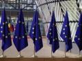 ЕС включил 15 стран в
