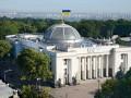 Помощники нардепов в декабре заработали по 100 тыс грн