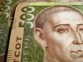 Корреспондент: Три заветные буквы. Невозврат НДС превращается в одну из крупнейших проблем украинской экономики