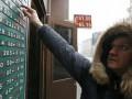 Рубль продолжил падение после утреннего роста