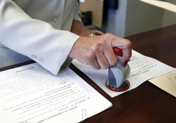 изменения в законодательство о нотариате