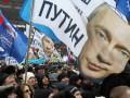 За Путина готовы проголосовать 64 процента россиян - опрос