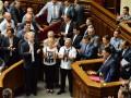 Депутаты выходят из коалиции, чтобы Порошенко мог распустить Раду