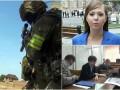 Итоги 30 августа: ликвидация СБУшников-предателей, выдворение Курбатовой и суд над сыном Шуфрича