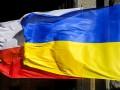 Закон об образовании: Украина и Польша подписали декларацию прав нацменшинств