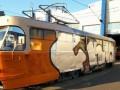 В Киеве неизвестные остановили и разрисовали трамвай