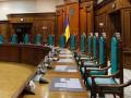 Карантин выходного дня: КС отказал в открытии дела