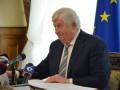 Шокин: Мы не отрицаем возможность российского следа в расстреле Майдана