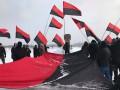 Знамя Национального Достоинства: Раде предлагают признать красно-черный флаг