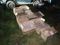 Венгерские пограничники обнаружили брошенное авто с контрабандой