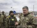 Порошенко посетил два села на линии фронта