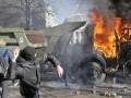 Главные ВИДЕО дня: Противостояние в центре Киева
