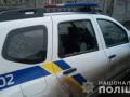 Под Киевом из-за неправильной парковки расстреляли авто полиции