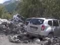 В Италии камнепад убил двух человек