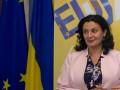 В Киеве на саммит Украина-ЕС не пустили вице-премьера по евроинтеграции - СМИ