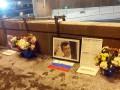 Мемориал памяти Немцову разобрали в ночь годовщины его гибели