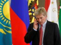 В Кремле отреагировали на возможный перенос