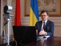 Кулеба ответил венграм: Украина не будет менять закон об образовании