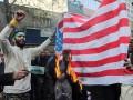 Иран объявил о начале конца присутствия США в Азии
