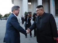 Лидеры Корей согласовали шаги по денуклеаризации