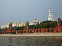 РФ хочет выйти из соглашения о наказании военных преступников