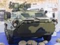 Таиланд отказался от украинской бронетехники - СМИ