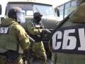СБУ вскрыло хищения на сумму 235 миллионов гривен