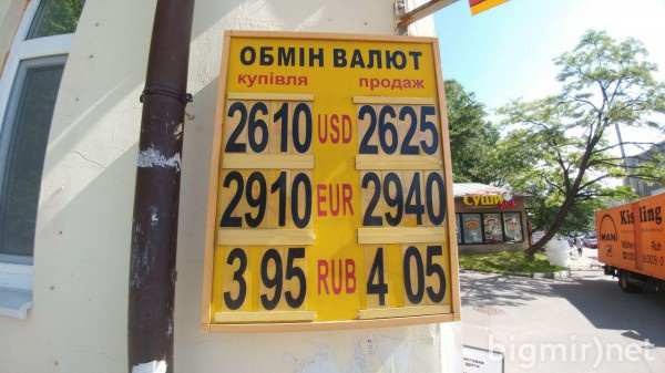 В среду утром, 22 мая, доллар на теневом рынке можно купить по 26,25 грн