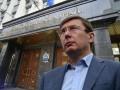 Луценко: НАБУ и САП должны убедить Лондон выдать Онищенко