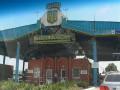 Пункт выдачи разрешений Новоазовск временно приостановил работу