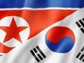 Южная Корея прекращает