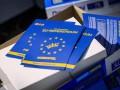 Так is ja: украинцы просят голландцев поддержать Украину на референдуме