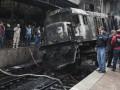 В Египте назвали причину катастрофы на железнодорожном вокзале