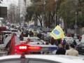 Владельцы нерастаможенных авто подписали меморандум с властями - Южанина