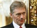В Кремле рассказали, как Путин будет строить отношения с Зеленским